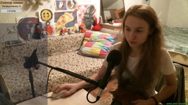 В гостях у Юленьки З Общение Творчество Релакс Позитив Вдохновение ART GIRL LIVE