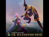 Трейлер образов: Красотка Шая и Красавчик Рэйкан | League of Legends