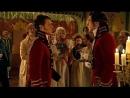 Адъютанты любви 2005 год 33 серия Толстой Лугин и Варя На балу Ссора
