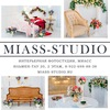 Miass-studio. Интерьерная фотостудия Миасс.