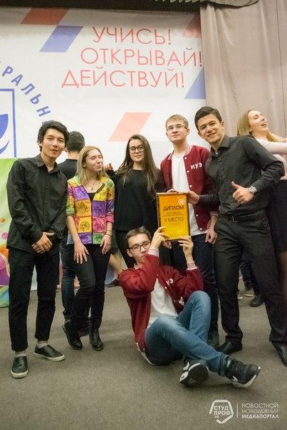 14 ноября прошёл Фестиваль команд КВН первого курса КФУ! Наш институт