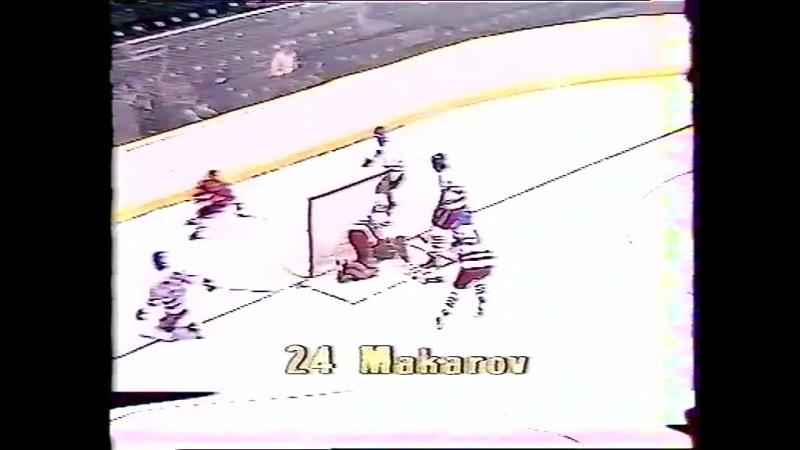 Гол С.Макарова 1983 (Руде Право)