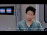 Лекарство от смерти - Интервью Ки Хонга Ли (Минхо) [RUS SUB]