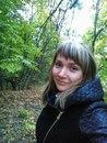 Алина Витальевна фото #16