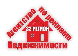 частные объявления продажа земли по ярославской области
