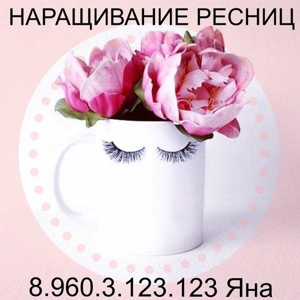 Фото №456239046 со страницы Яны Петровой