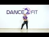 DanceFit - Latina mix (Мария Мишина)