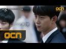 Character Teaser SAVE ME - 4 деревенщины Ok Taecyeon, Woo Do Hwan, Lee David, Ha Hwi Jung