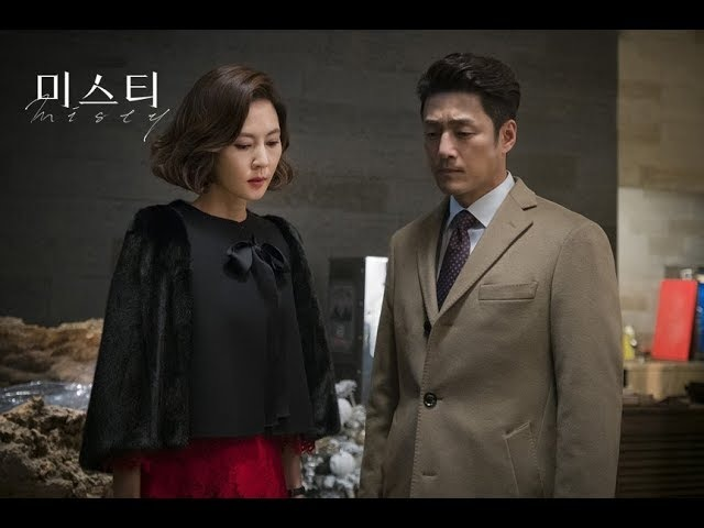 [MV] Lee Seung Chul (이승철) - Painful Love (사랑은 아프다) Misty (미스티) OST Part 1
