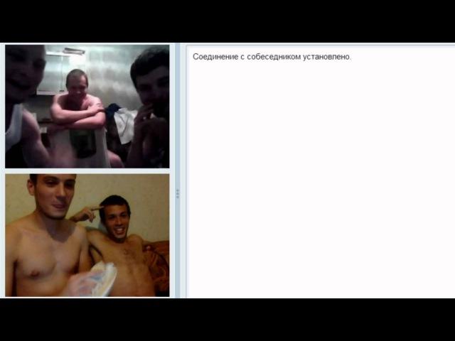 Приколы,смех,Юмор,Жесть прикол в скайпе,видео чате.