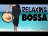 Relaxing Bossa Nova & Jazz - Soft Background Instrumental Music - Music to Work, Study,Wake Up