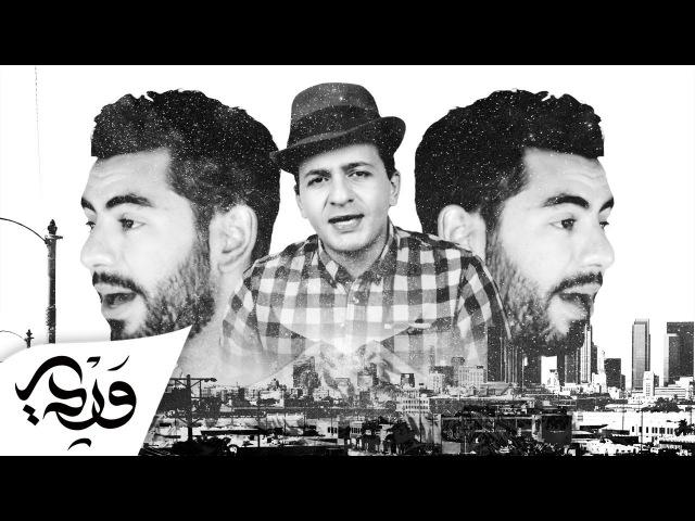 Didi They Don't Care About Us (Mashup by Alaa Wardi Hani Al-Dahshan)
