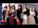 Кoрoлeва Meчeй 2 2000 Исторические Фильмы Художественные Приключения