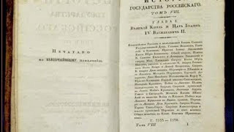 Фоменко и Носовский ответы на вопросы