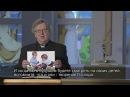 Kristinuskon ABC. Ihminen - Jumalan kuva / Азбука христианства. По образу и подобию