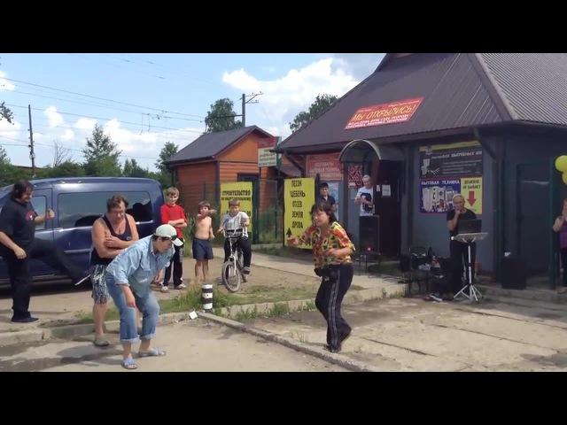 Алкаши танцуют рок-н-ролл