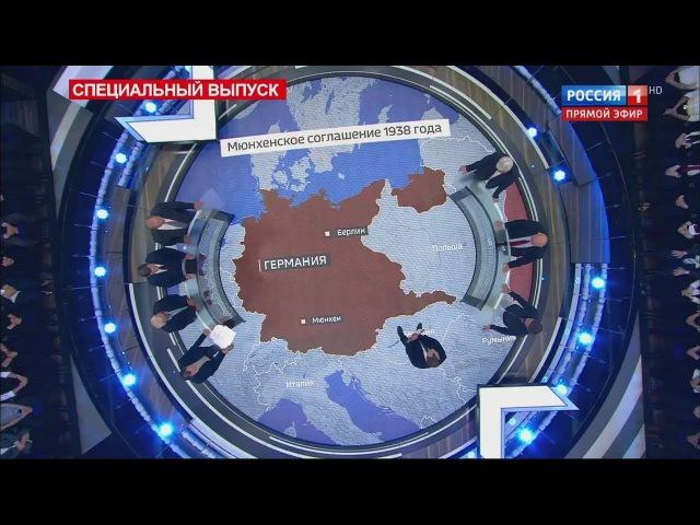 Польша борется с историей второй мировой. 60 минут 14.08.2017 │Обсуждение│
