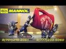 Автохимия и автокосметика Mannol! Совершенство доступно!