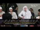 Suara Merdu Fatih Seferagic Utsman Baco | Surat Al Mulk