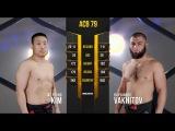 Jae Young Kim vs. Baysangur Vakhitov