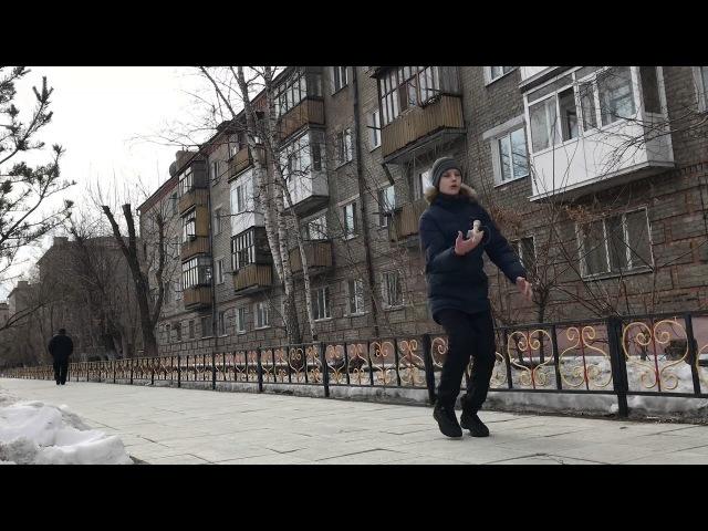 Kazimir K Kendama edit Shischka