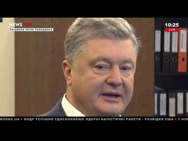 Порошенко провел совещание на предприятии Укртрансгаз 03.03.18