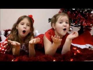 Песня о звёздах - Baby шоу и Светлана Александрова (детский новогодний клип)