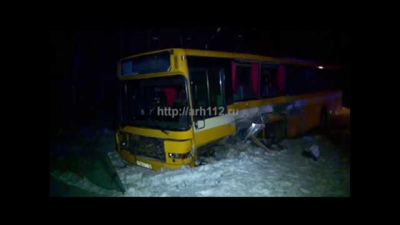 Столкновение МАЗа и автобуса на Северодвинской трассе