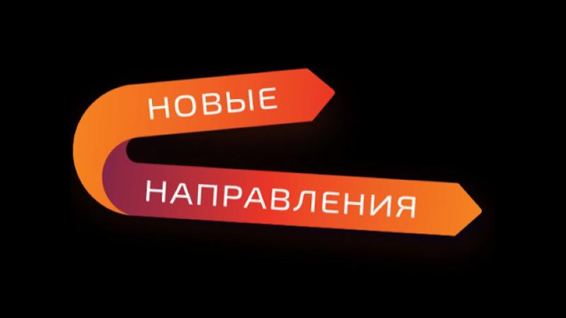 Куклы. Голенева А. Темный Сох, 10.01.18