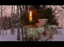 Зимняя ночь Борис Пастернак ( Свеча горела на столе )