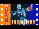 Эксклюзивная фигурка Железный Человек Марк 3 Стелс Iron Man Mark III Stealth Mode Hot Toys