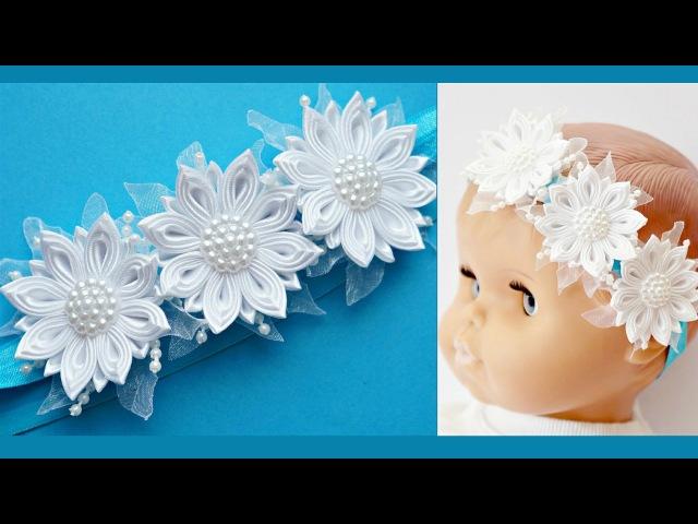 Повязка для малышки Канзаши Мастер-класс / Headband for baby Tutorial / DIY / Handmade by Tatsiana