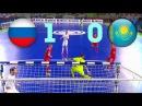 Обзор Россия VS Казахстан Футзал Матч за 3 ье место EURO 2018 Лучшие моменты матча