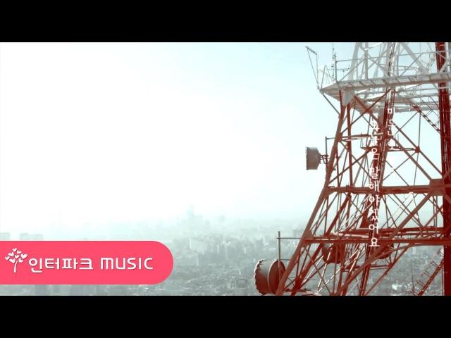 [M/V] 미드나잇램프 - 오늘은 말해야겠어요 (Feat. 남현섭) (Midnight Lamp - Tell You (Feat. Nam Hyun Seop))