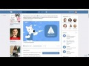 Создание и настройка группы ВКонтакте паблик, публичная страница