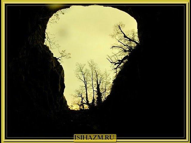 Афонская пещера Невидимых Старцев