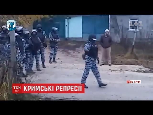 Російські прикордонники затримали дружин заарештованих в РФ кримців