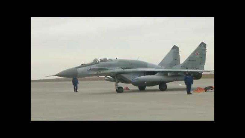 Возвращение экипажей истребителей МиГ-29СМТ в Астраханскую обл. после выполнени ...