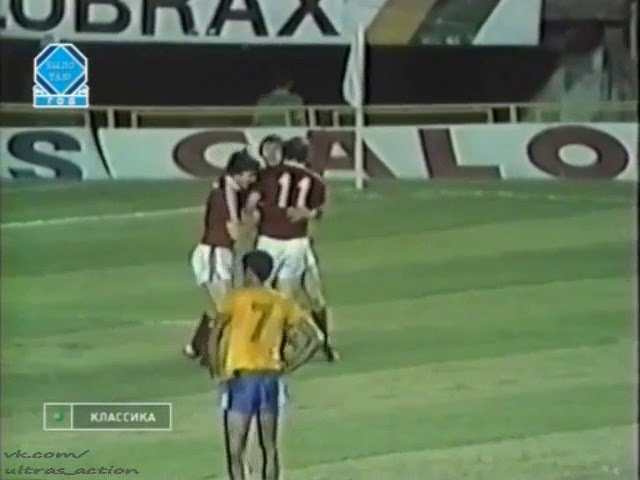Товарищеский матч Бразилия - СССР 1:2 ⚒ Рио-де-Жанейро, стадион Маракана ⚒ 15.06.1980