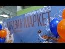 Караван Маркет выставка ярмарка в ТРЦ Экватор Брест 10 марта тизер