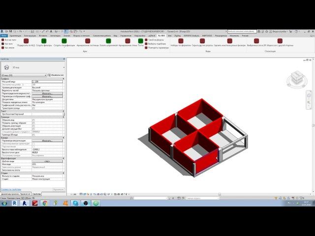 Автоматическое создание фильтров для конструктора Revit