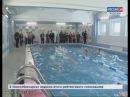 В Чебоксарах после капитального ремонта в начальной общеобразовательной школе №2 открылся бассейн