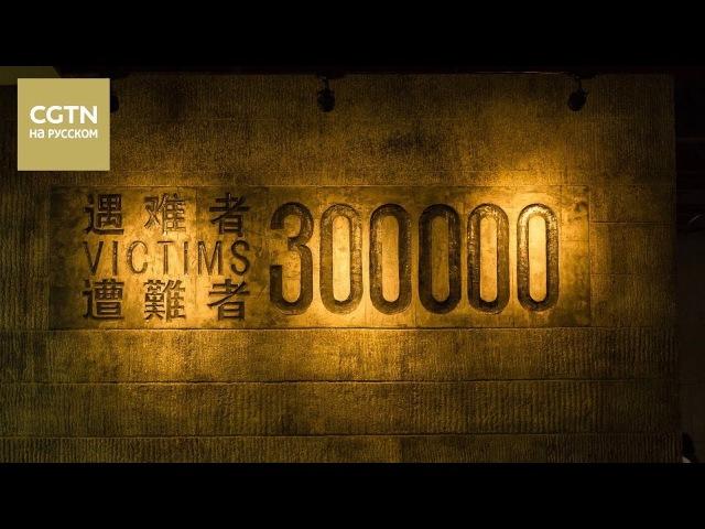 1204 南京大屠杀改