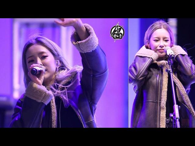 180211 헤이즈 직캠 '저 별' Star HEIZE Fancam @라이브사이트 K-POP 콘서트 @강릉올림픽파크 By 천둥