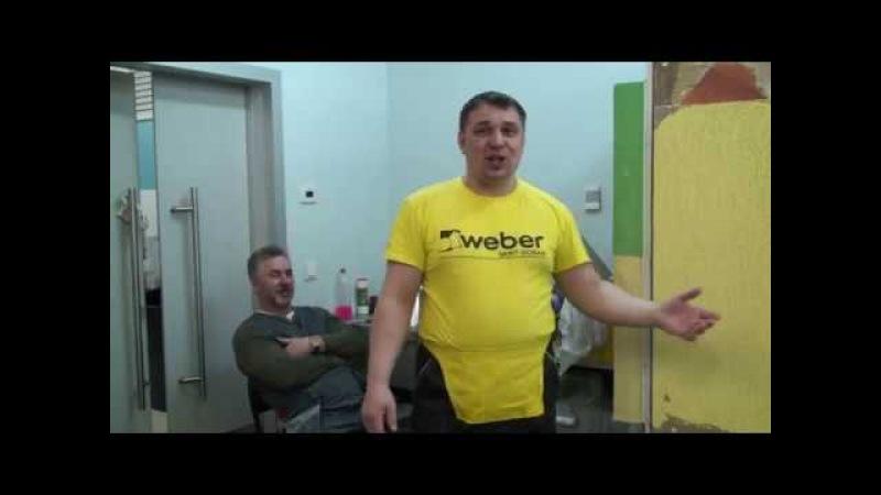 Как выполнить фальшрусты на фасаде, как перетирается базовый армирующий слой