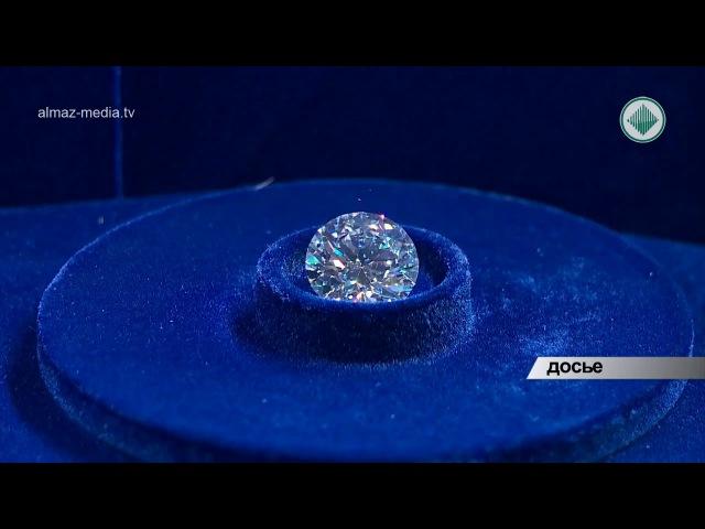 Коллекция уникальных бриллиантов Династия едет в Нью-Йорк