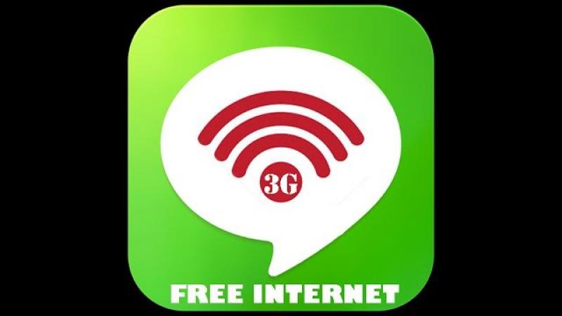 Бесплатный интернет на любой сим карте ПРОВЕРЕНО