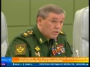 Герасимов пообещал Америке ответный удар в Сирии