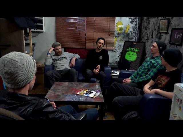 The Room - интервью с группой Antreib Клауд реп и обвисшая кожа