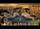 3 вопрос, история древнего Рима! ч 1